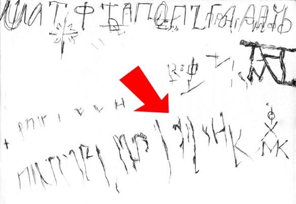 "Viking Graffiti ©2004 Trici Venola. Means ""Halvdan was here."""