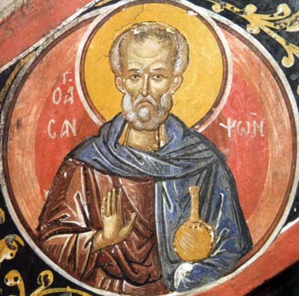 St Sampson the Hospitable